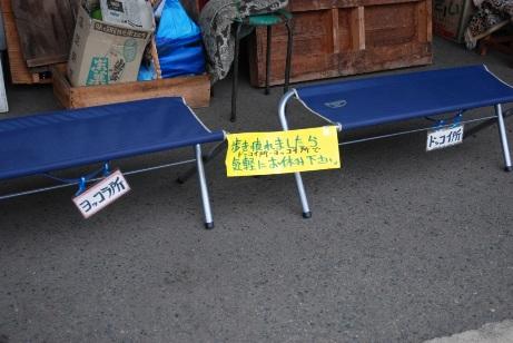 神子田朝市の椅子