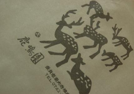 鹿の包装紙