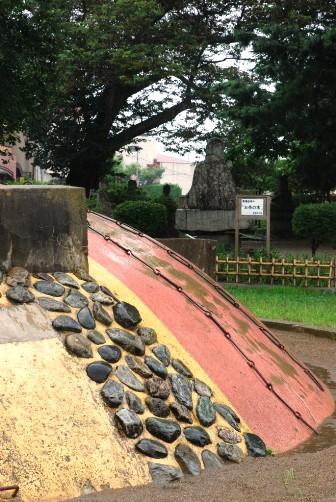 らかん公園