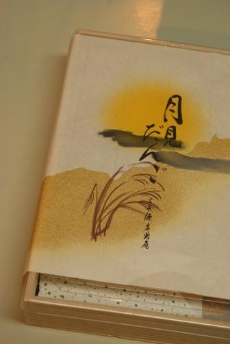 201009源吉兆庵