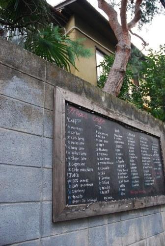 モワカフェ 外壁
