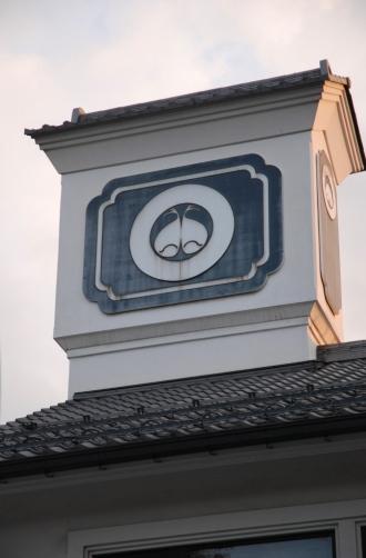 201010甘精堂