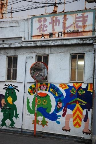 201011花やしき壁画