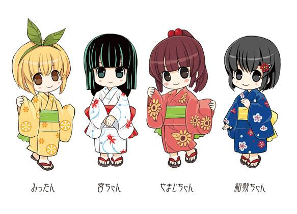 yamaji_sisters.jpg