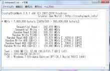 SSDテスト