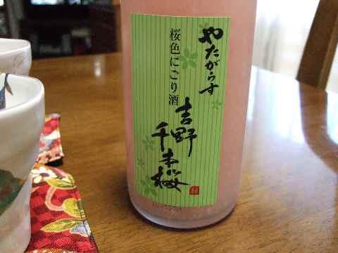 桜のお酒♪