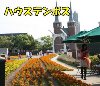001_20110517225318.jpg