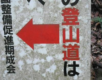 014_20110807145857.jpg
