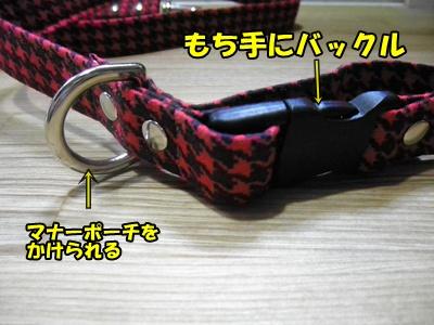 020_20110523073406.jpg