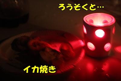033_20110828185313.jpg