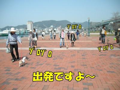 040_20110411215934.jpg