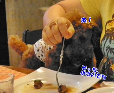 050_20110710213414.jpg
