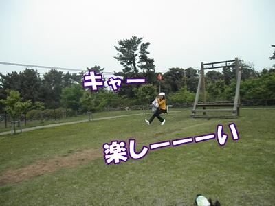 065_20110505211822.jpg