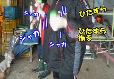100_20110620164850.jpg