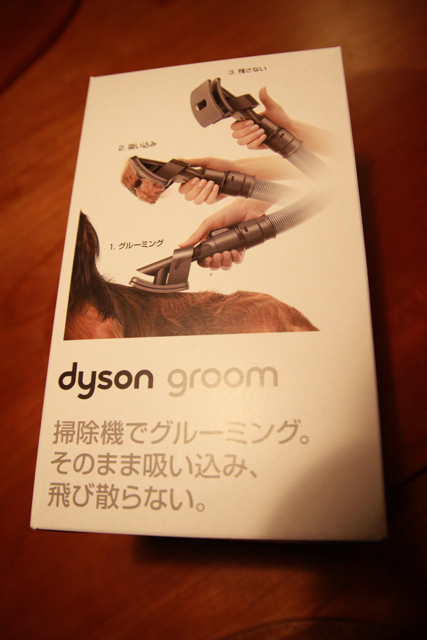 daison2