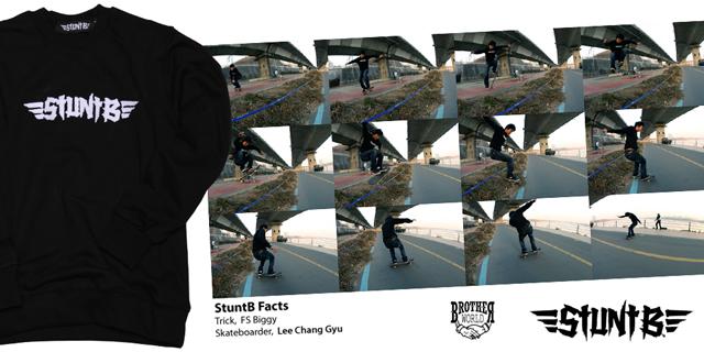 StuntB-AD004.jpg