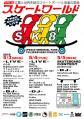 skateworld2010.jpg