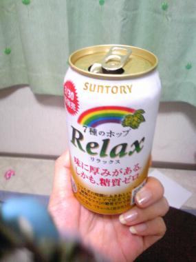 relax_20100420160742.jpg