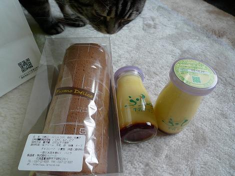 ふらの牛乳プリン&ロールケーキ1