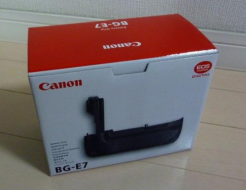 BG-E7.jpg