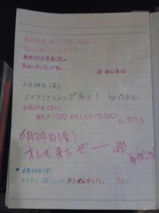 20110718_anohana6.jpg