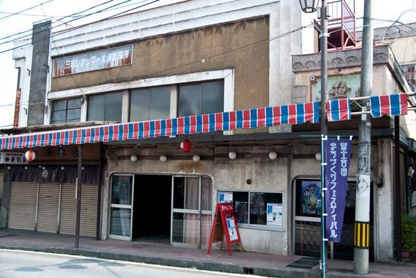 石田智子会場