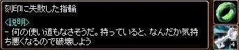 clone-box2.jpg