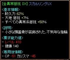 zendx2.jpg