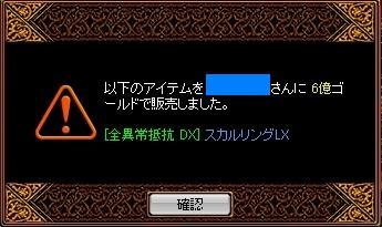 zendx4.jpg