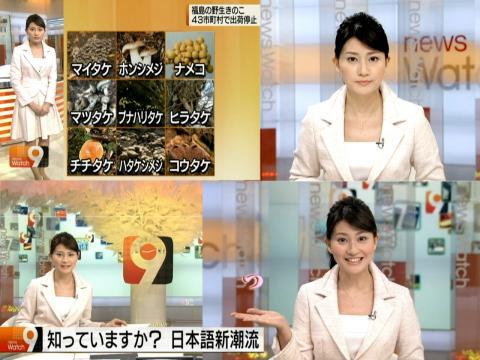 Asahi-0916W.jpg