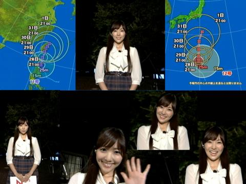 松本あゆ美 両手に台風