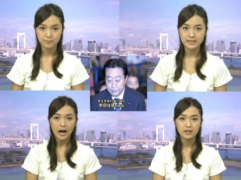 福田典子 ドジョウが出てきてこんにちわ