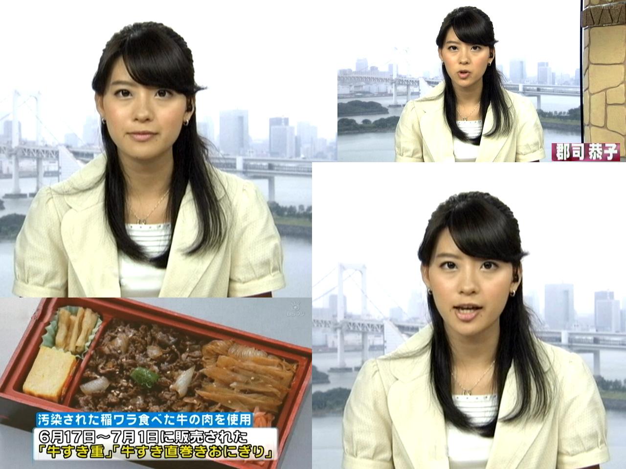 郡司恭子 【女子アナ】 郡司恭子(ぐんじきょうこ) 写真・画像(2013年日本テレビ新人アナ…