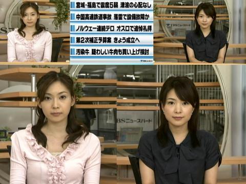 笹岡樹里 & 黒塚まや 7.25