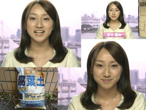 笹木香利 (学生キャスター) LAST DATE
