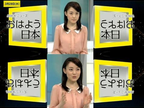 江崎史恵  おはよう日本 2012.3.28