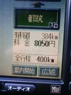 20091028091551