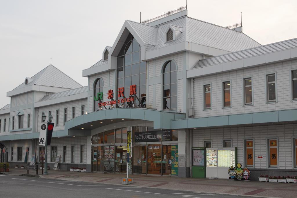 米沢駅正面