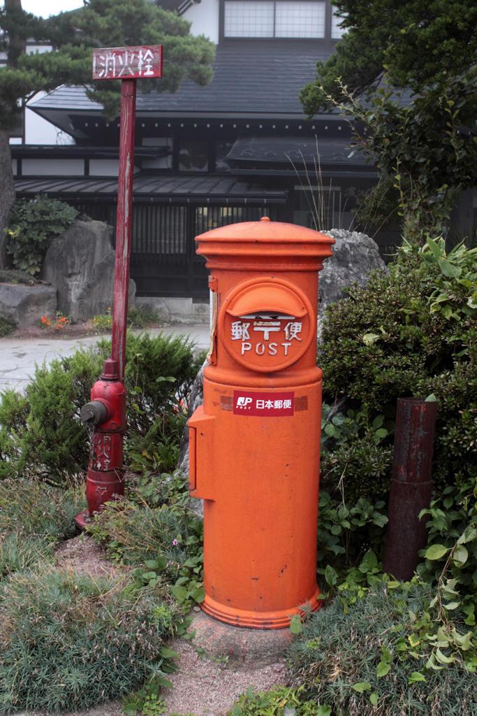 いきかえりの宿瀧波前の丸ポスト