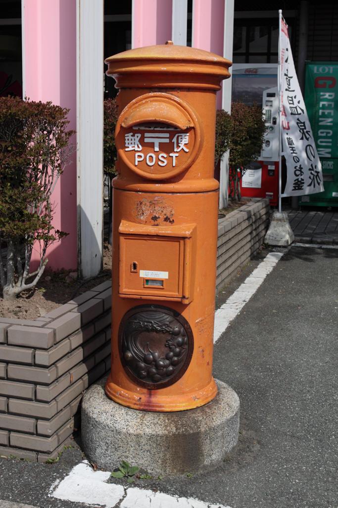 道の駅寒河江の丸ポスト1