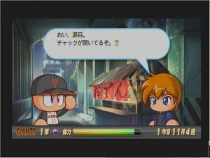 繝√Ε繝・け_convert_20100806235129