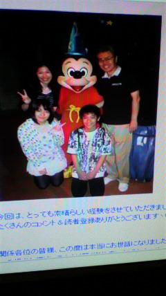 ディズニー 吉田 さん 「吉田さんちのディズニー日記」の筆者 吉田さんは何者?