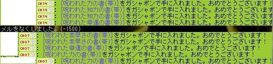 m0201_20091005135322.jpg