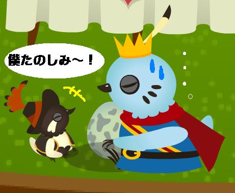 僕楽しみ~~!