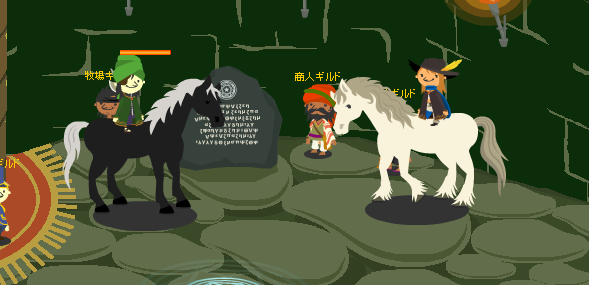 馬ーと旅w