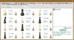 家具屋チェスシリーズ
