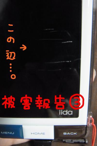 あ009_convert_20120106012854