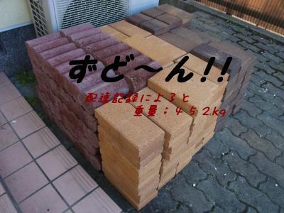 あ004_convert_20120315003845