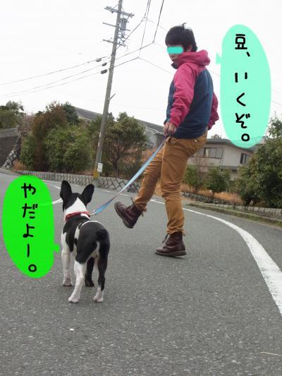 l003_convert_20120324204713