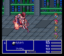 FF5r139h12.png